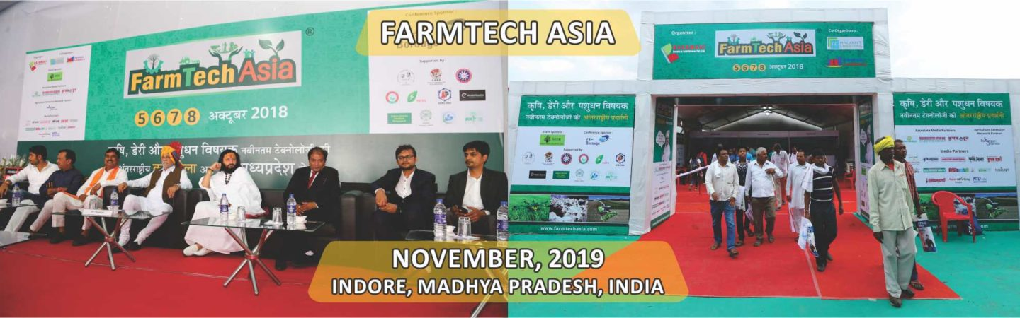 Farmtech Asia 2019, Agriculture Exhibitions in India, Agricultural