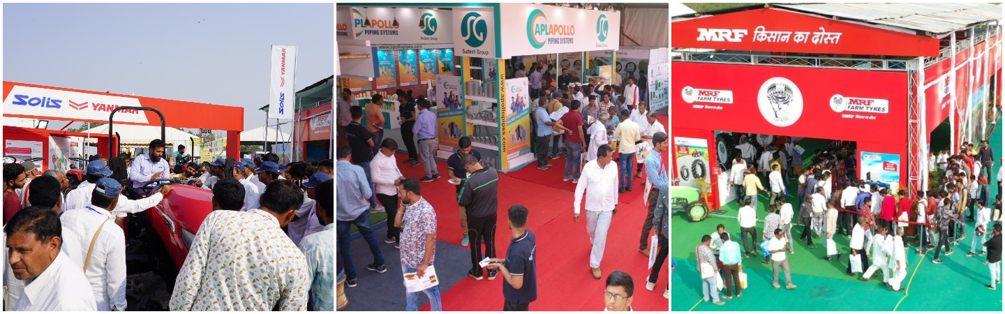 Agriculture Exhibition, Horticulture Exhibition