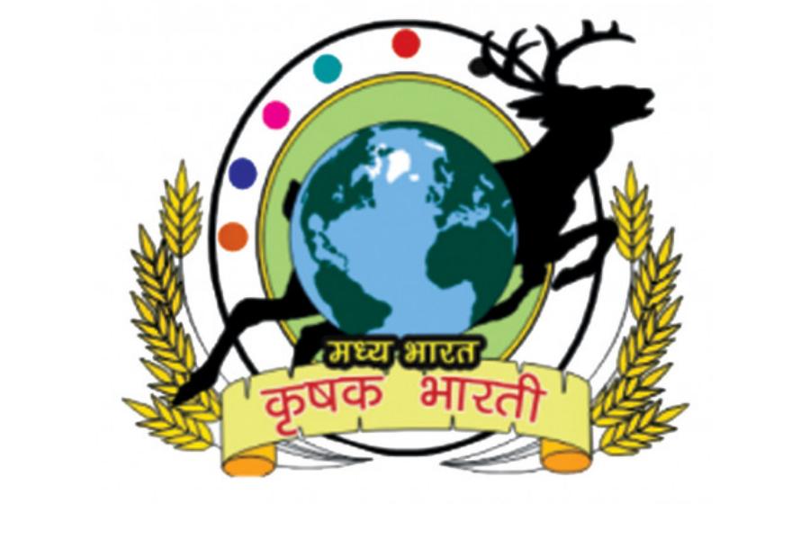 Krushak Bharti