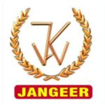 Agriculture machinery, Thresher, Jangeer, Jangir Thresher