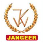 Agriculture machinery, Thresher, Jangeer, Jangir Thresher